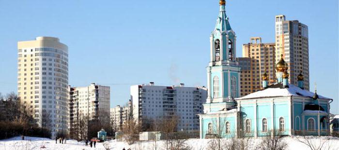 Area della regione di Mosca del territorio