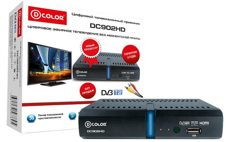 Prefisso D-Color DC902HD
