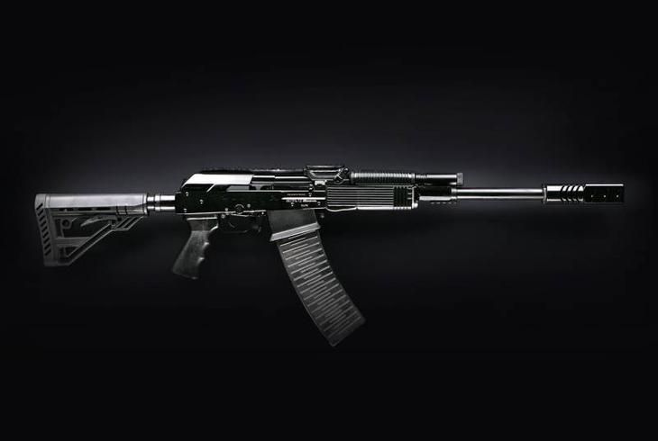 Fucile multi-colpo calibro 12