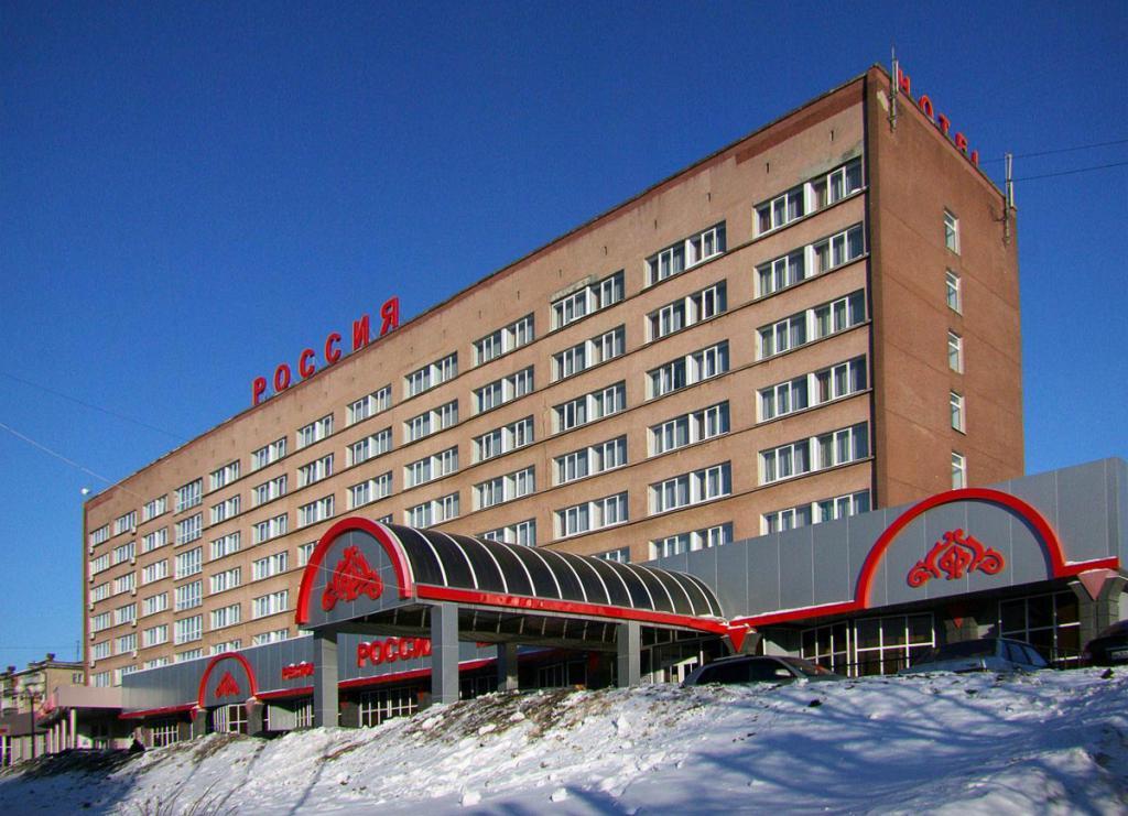 rusko hotel