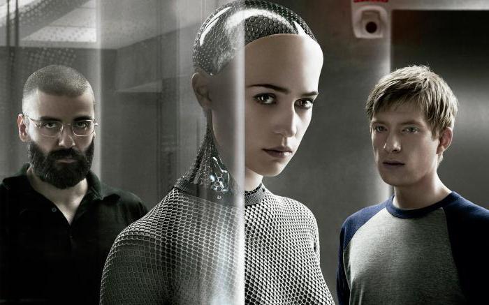 филми за роботи