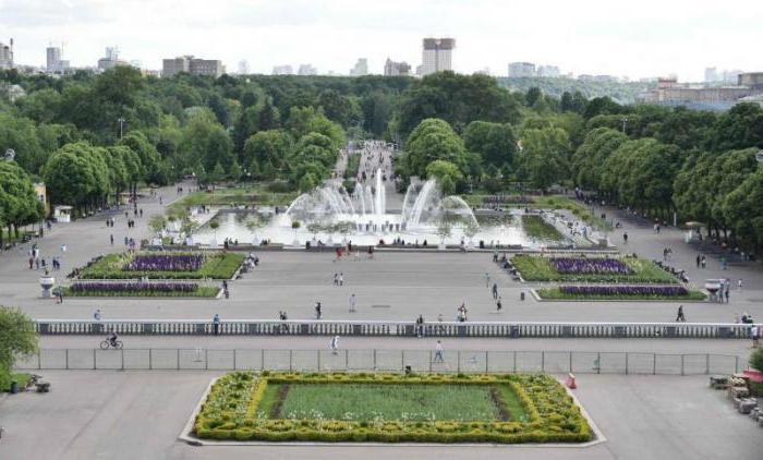 il miglior parco divertimenti di Mosca