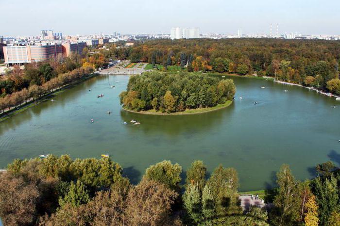 il miglior parco di Mosca