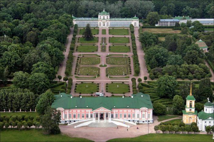 i migliori parchi di Mosca