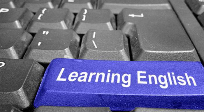 програм на рачунару за учење енглеског језика