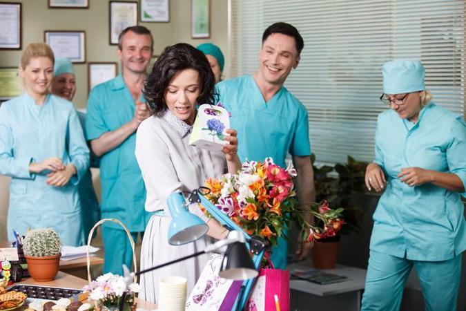 Ruska televizijska serija o zdravnikih in seznamu zdravil