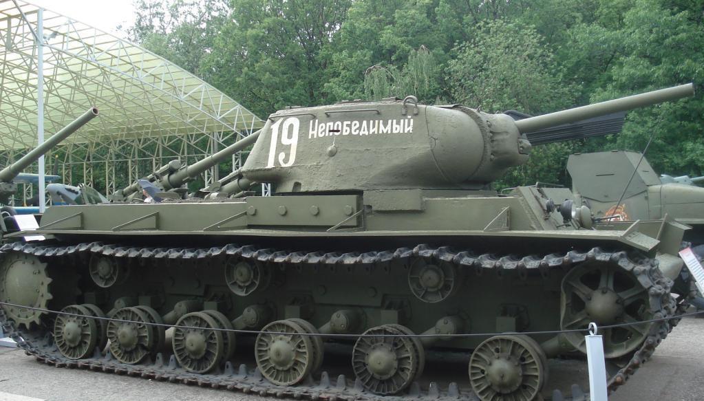 Резервоар KV-1