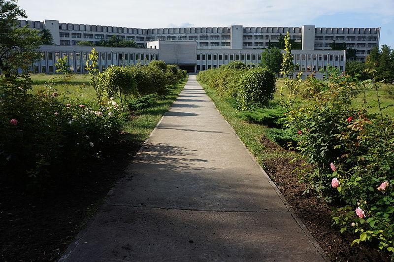 Dnieper National University