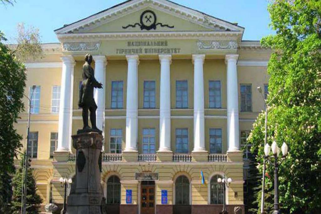 Università nazionale mineraria