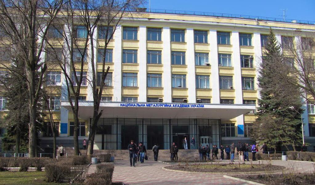 Dnepr Metallurgical Academy