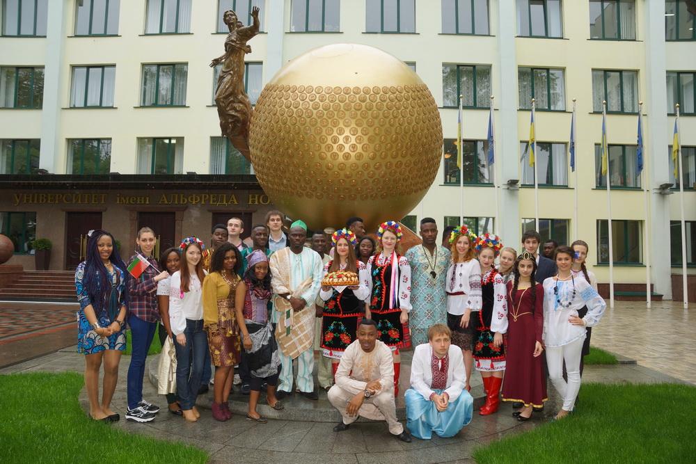 Università di Dnipropetrovsk di A.Nobel