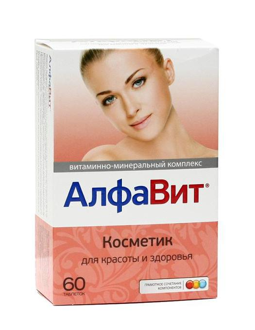 recensioni di vitamine che è meglio
