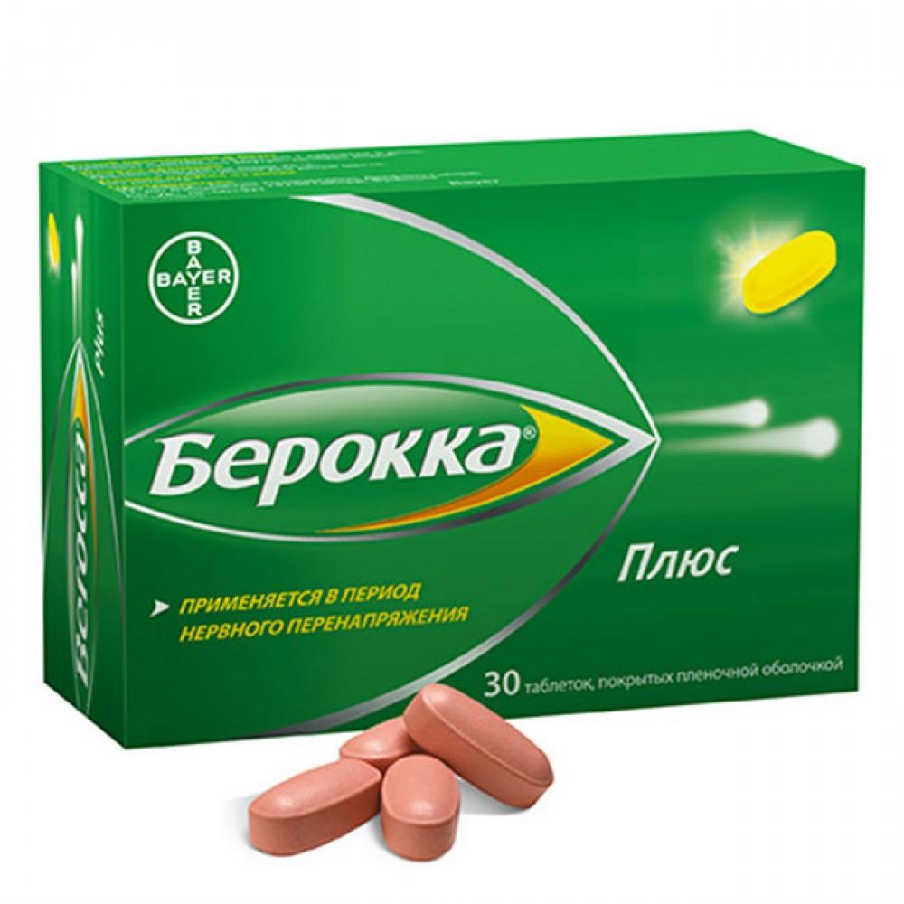 vitamine per rafforzare il sistema nervoso