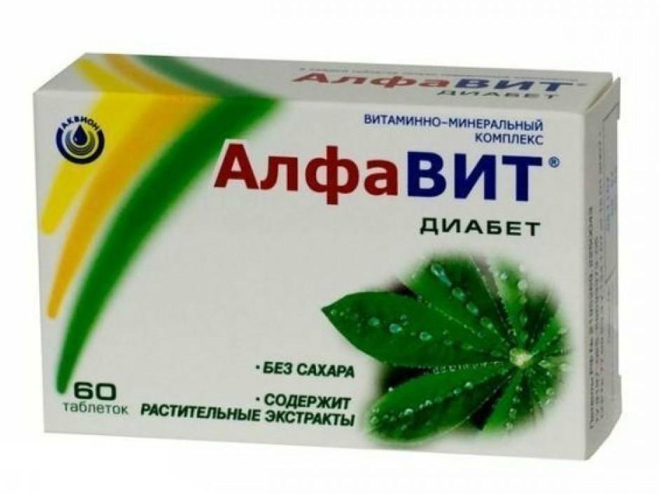 vitamine per diabetici