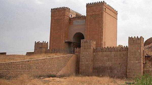 Zabeleži popotnika glavnega mesta Asirije