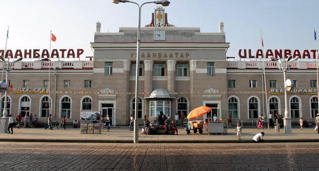 Qual è il nome della capitale della Mongolia