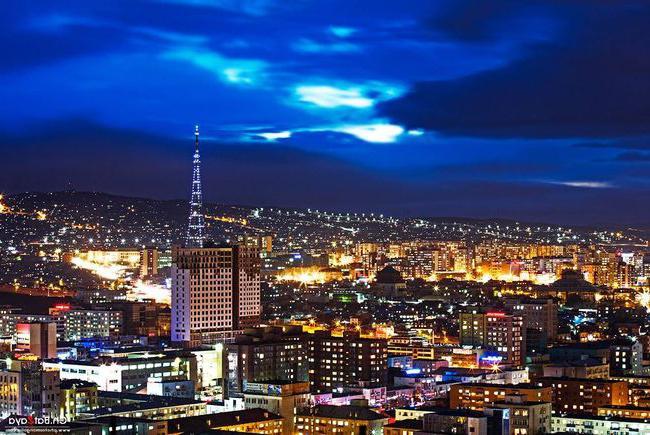 Paese Mongolia capitale