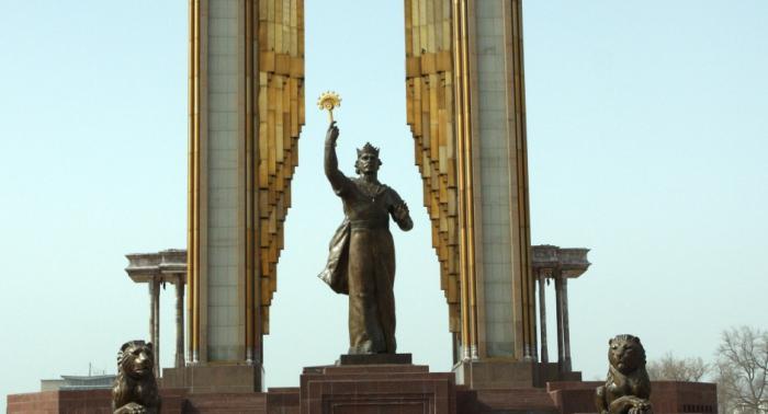 главни град Републике Таџикистан