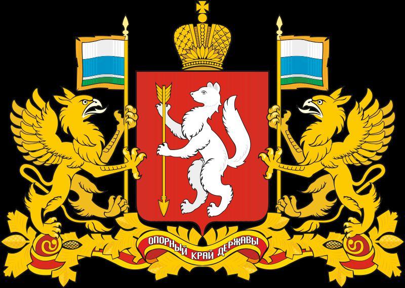 Grb regije Sverdlovsk