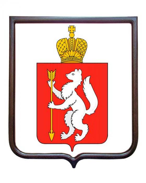 majhen grb regije Sverdlovsk