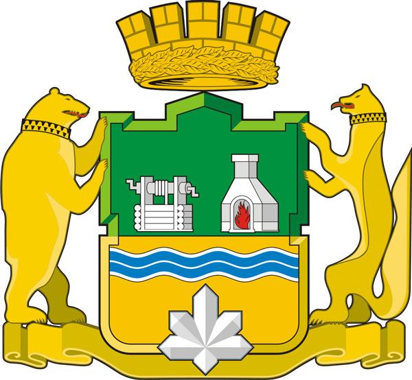 grb Jekaterinburga