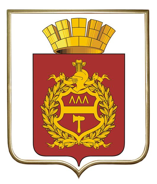 grb Nižni Tagil