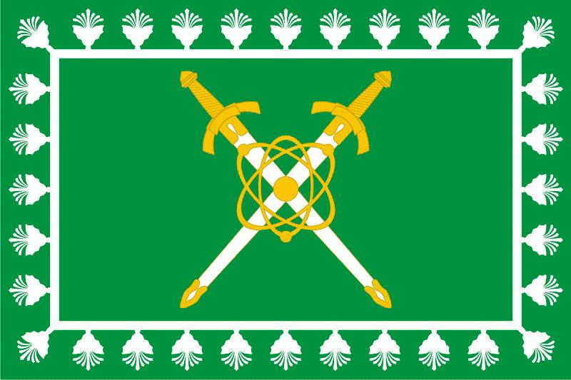 zastavo gozda Sverdlovsk regiji