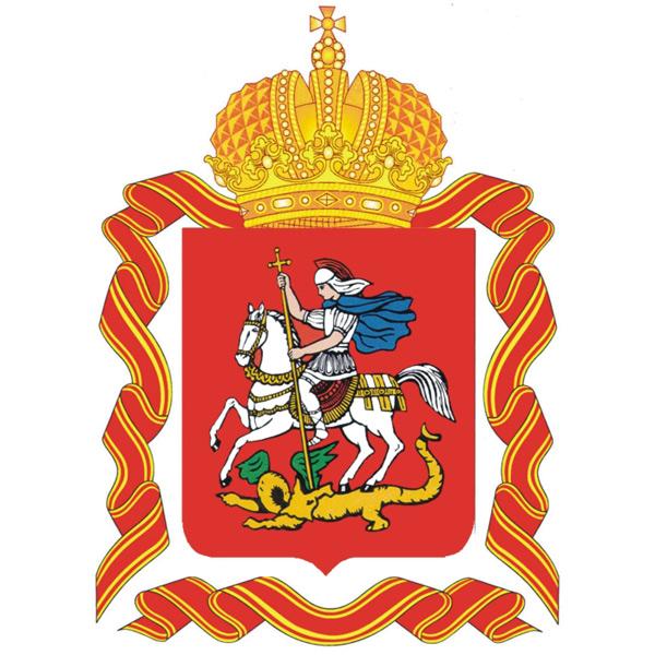 Grb moskovske regije