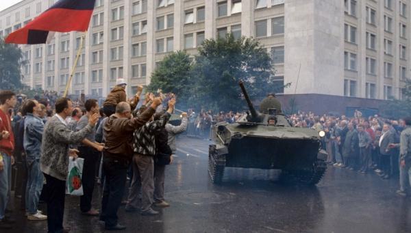 година СССР-а