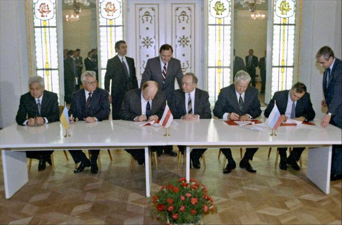 1991 Биаловиеза Агреементс