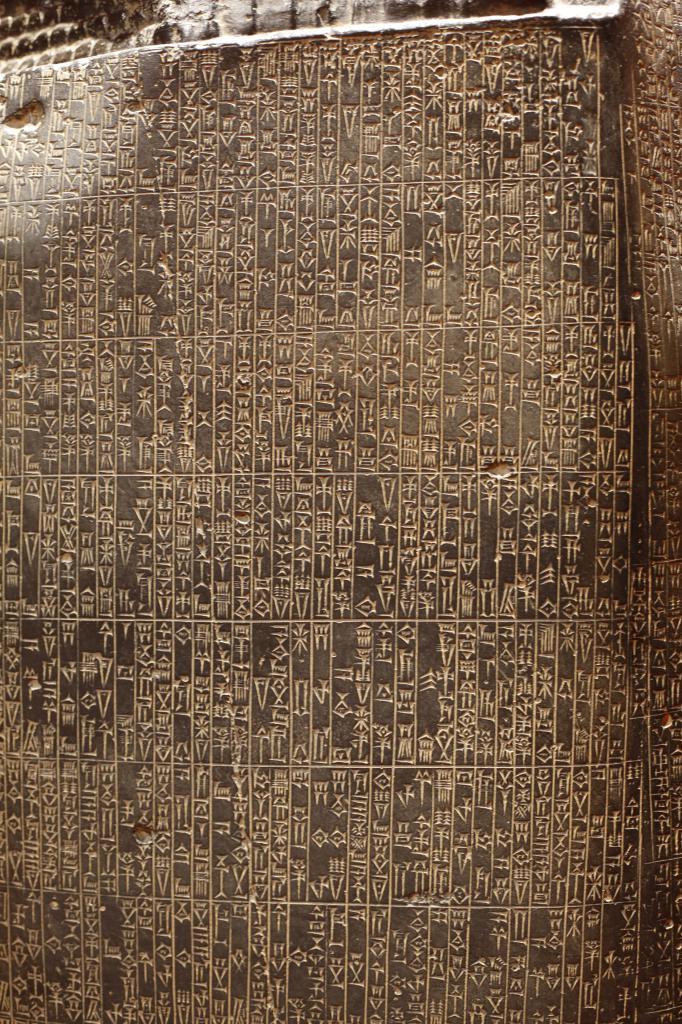 Закони на Хамурапи
