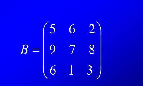 numerična matrika