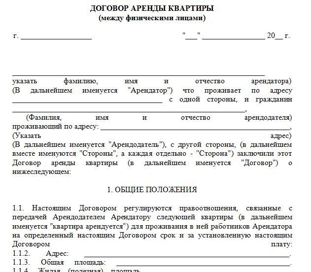 formulář smlouvy