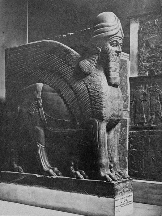 Drevna Mezopotamija