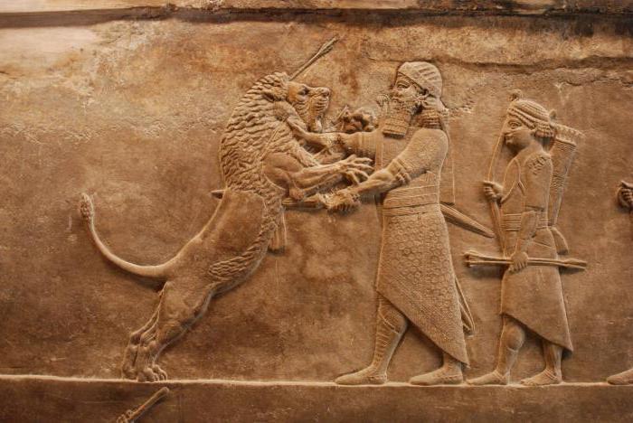 Asirsko područje