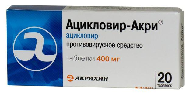 recensioni di acyclovir acry pills