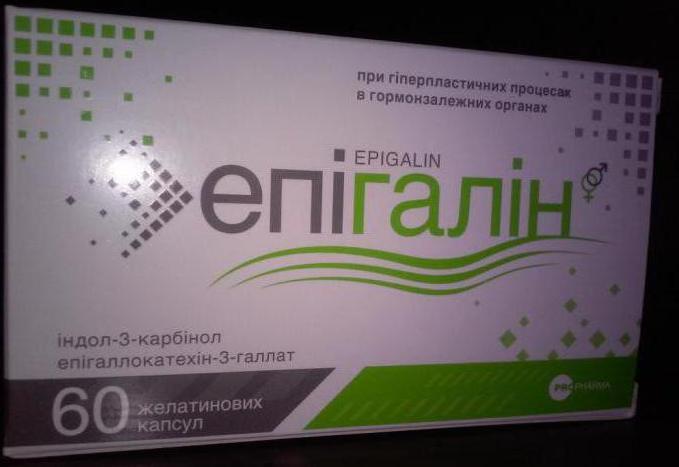 инструкция за епигалин