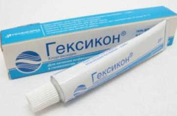 gel heksikon za vanjsku uporabu