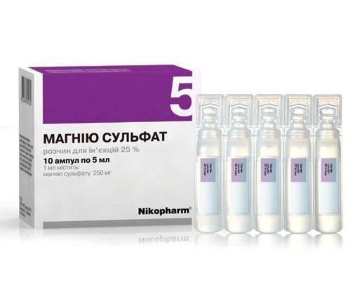 solfato di magnesio per via intramuscolare