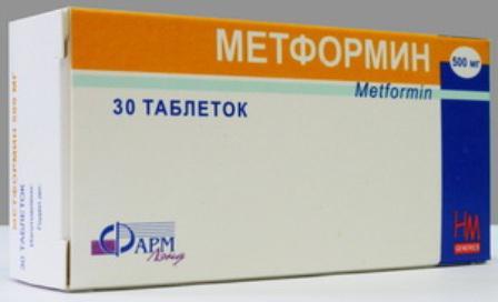 metformina za gubitak težine