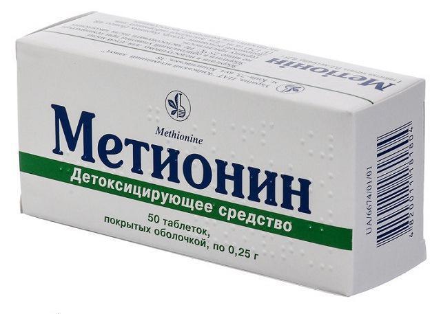 recensioni di metionina