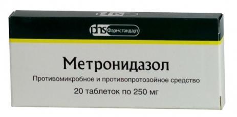 indikacije metronidazola