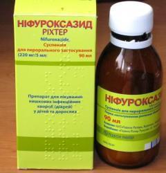 sciroppo di nifuroxazide