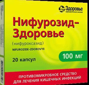 applicazione di nifuroxazide