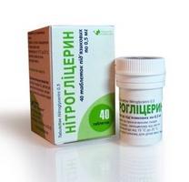 противопоказания за нитроглицерин