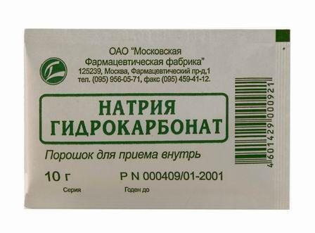 Natrijev bikarbonat
