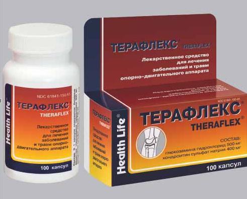 teraflex ревюта