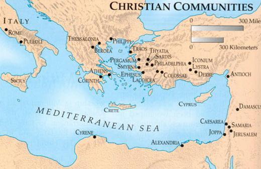 Историја настанка хришћанства