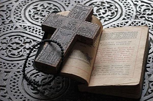 Појава филозофије хришћанства