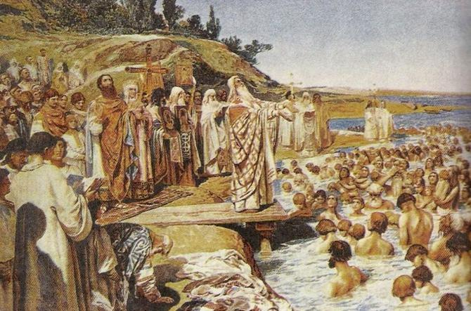 Појава хришћанства у Русији